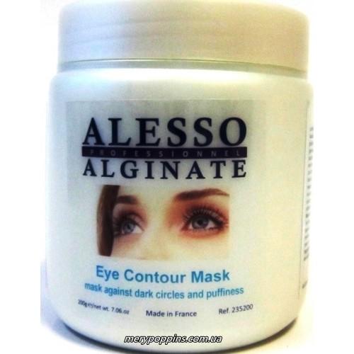 Маска альгинатная для контура глаз против темных кругов и набряков Alesso Eye Contour Mask.