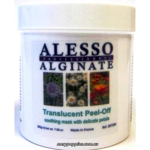 Маска альгинатная полупрозрачная успокаивающая с нежными лепестками ALESSO Translucent Peel-Off .