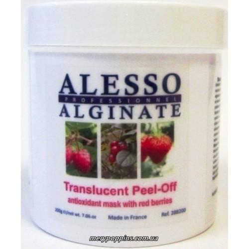 Маска альгинатная полупрозрачная антиоксидантная с Красными ягодами ALESSO Translucent Peel-Off.