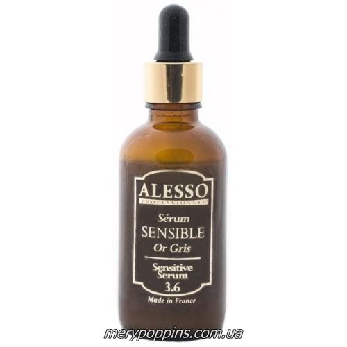 Сыворотка успокаивающая 3.6 серое Золото для чувствительной кожи ALESSO – 50 мл.