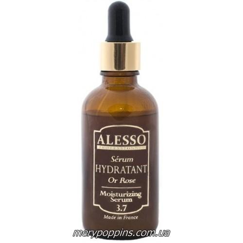 Сыворотка увлажняющая 3.7 Розовое Золото для сухой и обезвоженной кожи ALESSO – 50 мл.