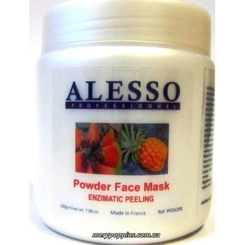 Маска-пилинг энзимная порошкообразная (Powder Face Mask)