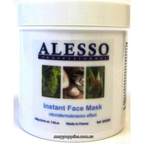 Маска растворимая микродермабразия ALESSO Instant Face Mask.