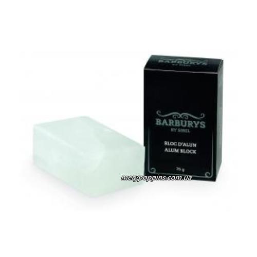 Алюминиевый блок Barburys с квасцами.
