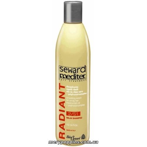 Шампунь релаксирующий HELEN SEWARD RADIANT Relax Shampoo 2/S1.
