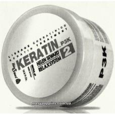 Крем кератиновый выпрямляющий HELEN SEWARD Keratin Treatment P3K/2 - 500 мл.