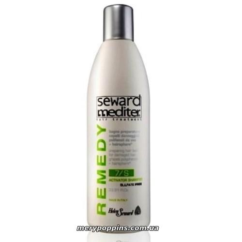 Шампунь активизирующий для поврежденных волос HELEN SEWARD REMEDI Activator Shampoo 7/S.