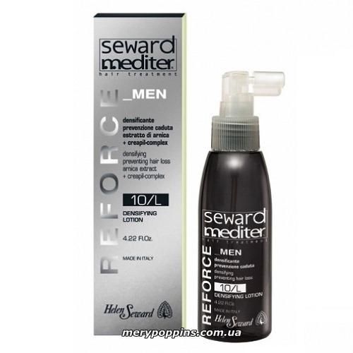 Лосьон укрепляющий для предотвращения выпадения волос HELEN SEWARD Reforce MEN Densifying Lotion 10/L.