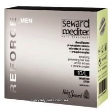 Лосьон укрепляющий для предотвращения выпадения волос HELEN SEWARD Reforce MEN Densifying Lotion 10/L - 12x10 мл.