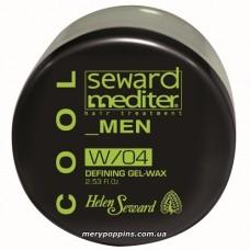 Гель воск мужской для волос сильной фиксации HELEN SEWARD Cool MEN Defining Gel-wax W/04 - 75 мл
