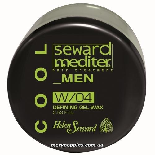 Гель воск мужской для волос сильной фиксации HELEN SEWARD Cool MEN Defining Gel-wax W/04.