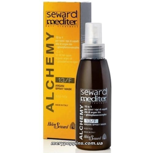 Маска-спрей аргановая для сияния волос HELEN SEWARD ALCHEMY Argan Spray Mask 13/F.