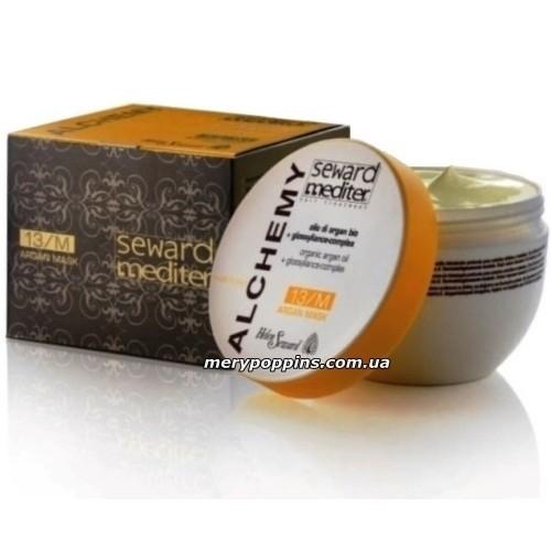Маска аргановая для сияния волос HELEN SEWARD ALCHEMY Argan Mask 13/M