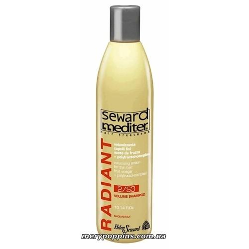 Шампунь для объема HELEN SEWARD RADIANT Volume Shampoo 2/S3.