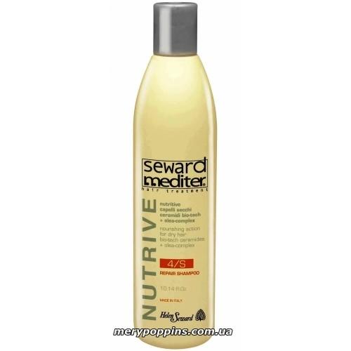 Шампунь восстанавливающий HELEN SEWARD NUTRIVE Repair Shampoo 4/S.