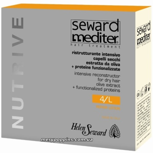 Лосьон восстанавливающий HELEN SEWARD NUTRIVE Repair Lotion 4/L.