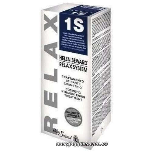 Средство для выпрямления натуральных очень жестких волос HELEN SEWARD №1S Relax System 1S.