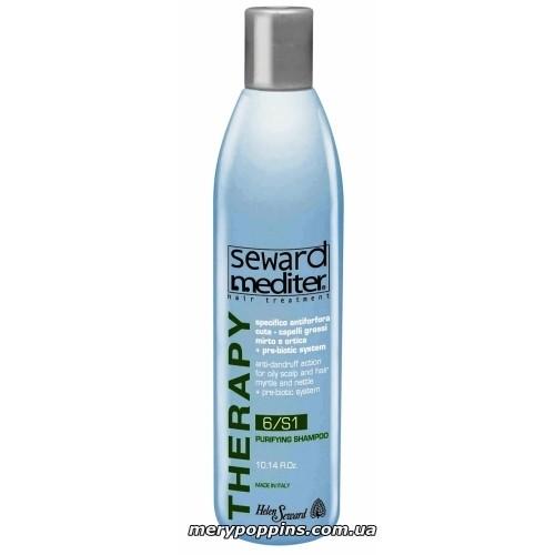Шампунь очищающий от перхоти для жирной кожи головы HELEN SEWARD THERAPY Purifying Shampoo 6/S1.