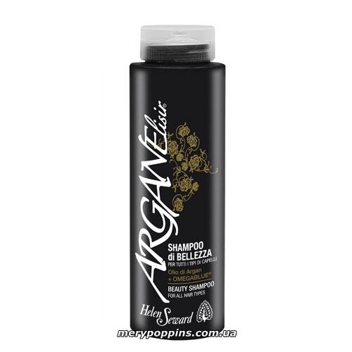 Шампунь аргановый HELEN SEWARD Argan Shampoo.