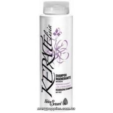 Шампунь регенерирующий для вьющихся волос HELEN SEWARD KERAT ELISIR Regenerating Shampoo - 250 мл.