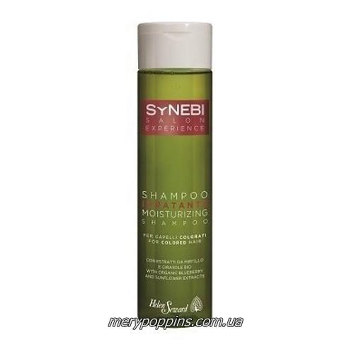 Шампунь увлажняющий для волос Helen Seward SYNEBI - 300 мл.