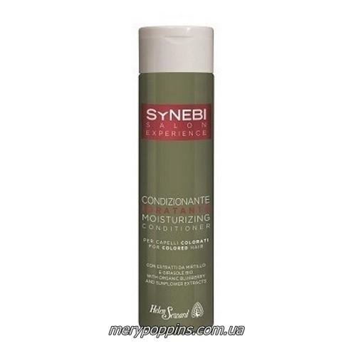 Кондиционер увлажняющий для волос Helen Seward SYNEBI - 1000 мл.