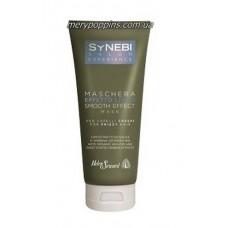 Маска для волос с эффектом выпрямления Helen Seward SYNEBI - 200 мл.