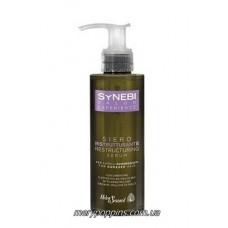 Сыворотка восстанавливающая для волос Helen Seward SYNEBI - 150 мл.