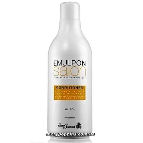 Крем кондиционер питательный с маслом карите HELEN SEWARD EMULPON Salon Nourishing Conditioner.