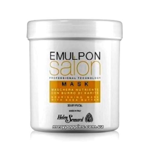 Маска питательная с маслом карите для сухих волос HELEN SEWARD EMULPON Salon Nourishing Mask.