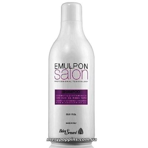 Шампунь косметический с маслом черной смородины HELEN SEWARD EMULPON Salon Vitaminic Shampoo.
