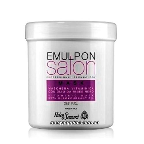 Маска с экстрактами фруктов HELEN SEWARD EMULPON Salon Vitaminic Mask.