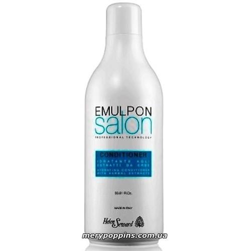 Кондиционер косметический увлажняющий с экстрактами трав HELEN SEWARD EMULPON Salon Hydrating Conditioner.