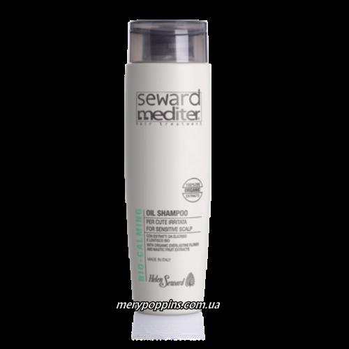 Шампунь масло успокаивающий HELEN SEWARD MEDITER BIO Calming oil shampoo.