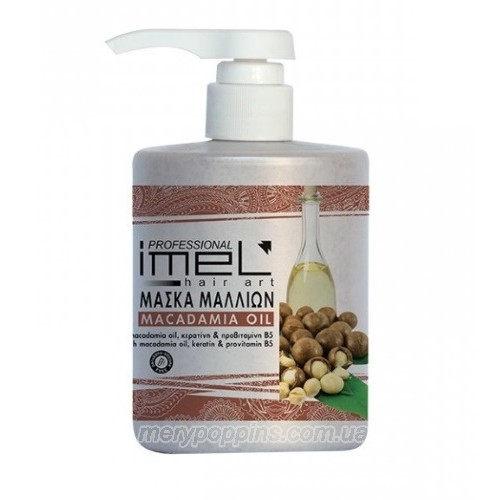Маска для окрашенных и поврежденных волос Imel Macadamia Oil- 500 мл.