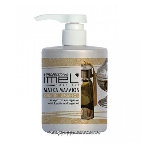 Маска для поврежденных волос Imel Argan Oil - 500 мл.