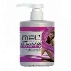 Маска увлажняющий для сухих и поврежденных волос Imel Silk Keratin - 500 мл.