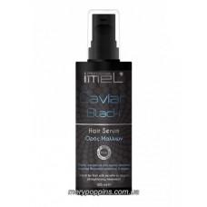 Сыворотка для окрашенных волос Imel Kaviar Black - 125 мл.