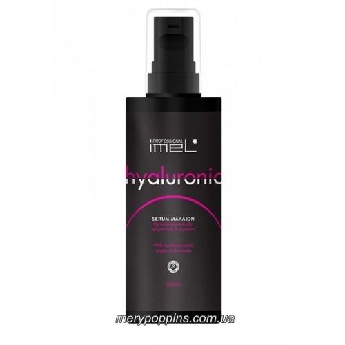 Сыворотка для сухих и поврежденных волос Imel Hyaluronic - 125 мл.