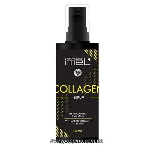 Сыворотка омолаживающая для всех типов волос Imel Collagen - 125 мл.