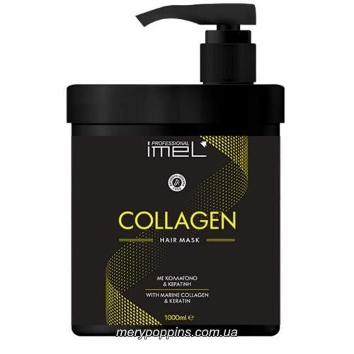 Маска омолаживающая для всех типов волос Imel Collagen - 1000 мл.
