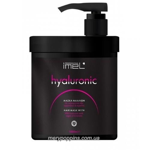 Маска для сухих и поврежденных волос Imel Hyaluronic - 1000 мл.