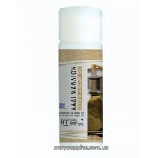 Сыворотка для поврежденных волос Imel Argan Oil - 250 мл.
