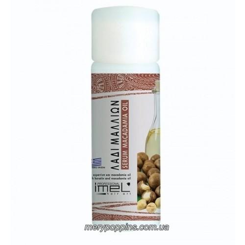 Сыворотка для окрашенных и поврежденных волос Imel Macadamia Oil – 250 мл.