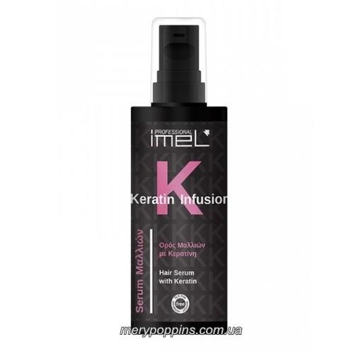Сыворотка восстанавливающая для всех типов волос Imel Keratin Infusion - 125 мл.