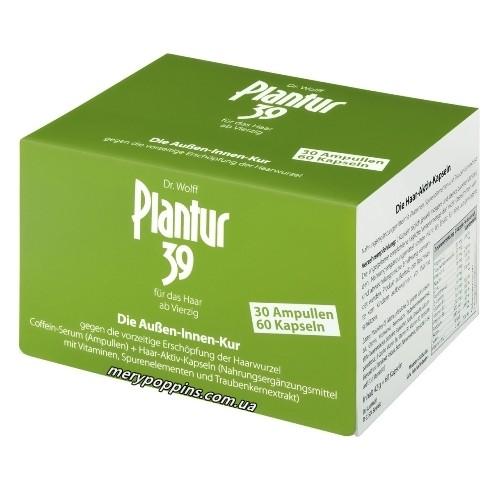 Витамины лечебные от выпадения волос PLANTUR 39 Haar-Aktiv-Kapseln - 60 капсул.