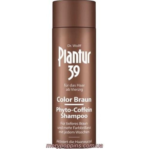 Шампунь тонирующий для темных волос, против выпадения Plantur 39 Color Brown - 250мл.