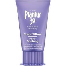 Ополаскиватель тонирующий для седеющих и тусклых волос, против выпадения Plantur 39 Color Silver - 150 мл.