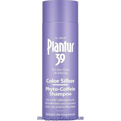 Шампунь тонирующий для седеющих и тусклых волос, против выпадения Plantur 39 Color Silver - 250мл.