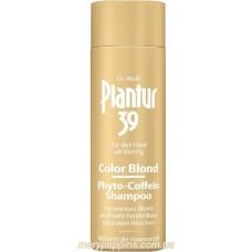 Шампунь тонирующий для блондирующих, светлых волос, против выпадения Plantur 39 Color Blond – 250 мл.